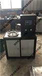 土工合成材料耐静水压测定仪_供应商_沧州智晟试验仪器厂