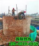 武汉烟囱建筑公司>>欢迎来访<<