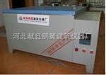 混凝土加速养护箱,加速养护箱性能及特点