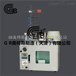 GB沥青蜡含量试验附件-主要特点