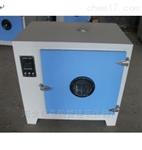 电热鼓风干燥箱,干燥箱性能及特点