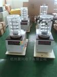 青海冷冻干燥机FD-1A-80自产自销