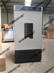 土工合成材料调温调湿箱 _建筑行业|必备设施