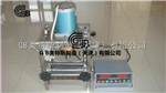 GB电动数显低温柔度试验仪-技术稳定
