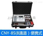 果蔬农残留检测仪CNY-815C型农残速测仪使用原理