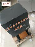 ZSY-5型气动冲片机