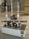 GB索氏萃取器-500ml*3