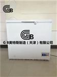GB低温试验箱--40℃