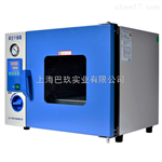 上海恒DZF系列真空干燥箱_真空干燥箱价格