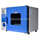 恒BPZ系列多箱真空干燥箱BPZ-6090-2干燥箱