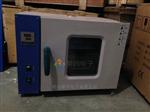 甘肃真空干燥箱DZF-6050参数规格介绍