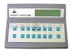 厂家批发血红细胞分类计数器TYJS-I云南