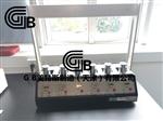 GB持粘性测定仪~GB18242