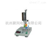 青海高速分散器FSH-2A跑量销售