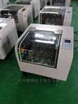陕西西安HNY-100B台式恒温摇床使用说明书