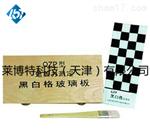 LBT黑白格遮盖力板- 生产厂家
