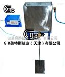 GB涂层耐沾污试验仪~产品构造