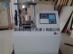 LBT水泥胶砂抗折试验机-试验方式