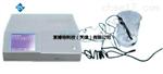 LBT混凝土氯离子含量快速测定仪-经销批发