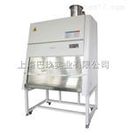 HFsafe1500LC生物安全柜_生物安全柜工作原理