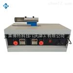 LBT电动砂当量试验仪-自产自销