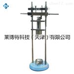 LBT石料冲击试验仪-批量生产