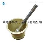 LBT细集料吸水性测定仪(饱和面)- 热销产品