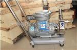 移动式卫生级自吸泵,移动式小型不锈钢自吸泵