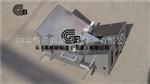 管材划线器(管材纵向回缩率)――GBMTS厂家热销