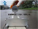 LBT路面标线测厚仪-规范属性