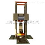 上海疲劳试验机 PWS-1000微机控制电液伺服钢绞线锚具疲劳试验机多少钱