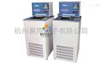 新疆低温冷却液循环泵JTDL-1005底价促销
