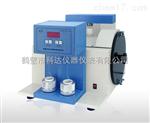 KDNJ-8A江苏粘结指数搅拌测定一体仪,粘结指数搅拌仪,煤炭粘结指数测定仪