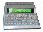 贵州血球分类计数器Qi3538计数12种细胞