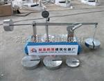 土工合成材料厚度试验仪,防水卷材厚度测厚仪性能及特点
