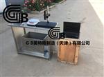 GB硬质泡沫吸水率测定仪_专业认证