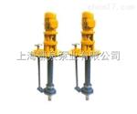 YWP不锈钢液下排污泵,耐腐蚀液下排污泵
