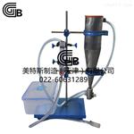 渣球含量测定仪-GB生产-渣球含量测试分析仪