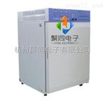 重庆二氧化碳培养箱HH.CP-01细胞、组织、细菌培养