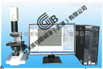 GB纤维直径测定仪-纤维直径测定仪