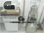 不燃性测试炉-GB优质精品