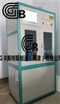 导热系数综合测试仪-GB专业科技