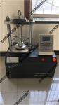 保温材料压缩性能试验机-性能特点-压缩性能试验机