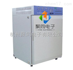 气套式二氧化碳培养箱HH.CP-T、HH.CP-01多容积可选