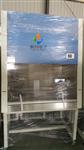 一级生物安全柜BHC-1300B2和超净工作台的区别