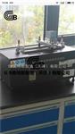 矿物粒粘附性试验仪-GBMTS批发价格