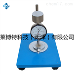 LBT-板式测厚仪-测厚仪-使用规范