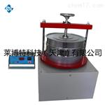 LBT-矿物棉振筛机-电动振筛机