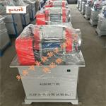 防水卷材刨片机-批发价格,刨片机-