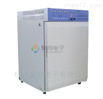 重庆水套式二氧化碳培养箱HH.CP-01W多容积可选大量批发
